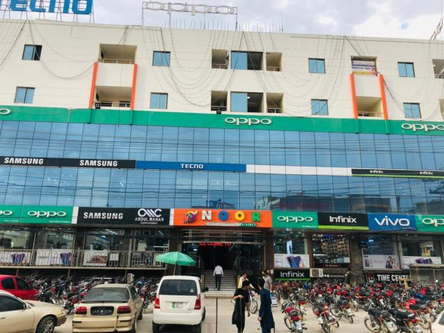 Noor Mobile Mall