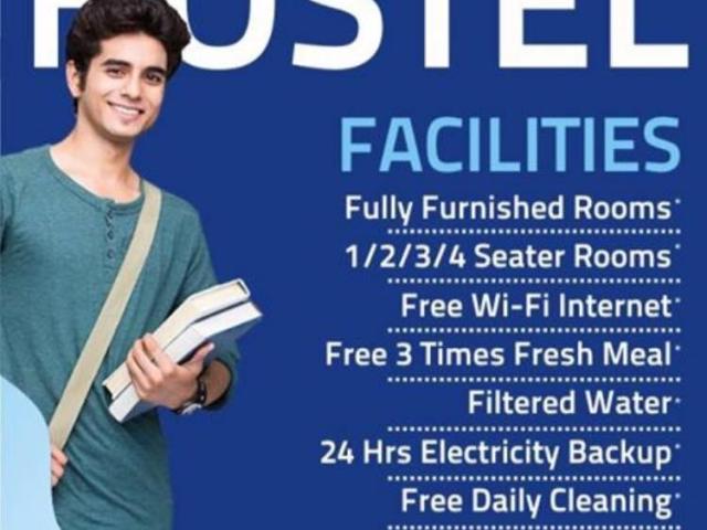 Youth Boys Hostel - 1